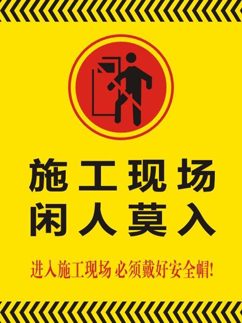 松江装潢网站连锁
