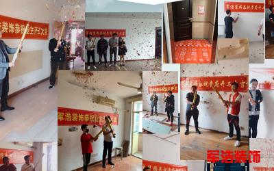 松江集家装墙纸效果图系列质优价廉