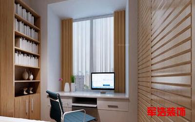 黄浦复式楼的装修专业定制来电咨询