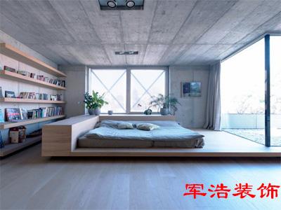 浦东新90平方装潢设计选哪家